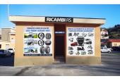 Ricambi RS Srls